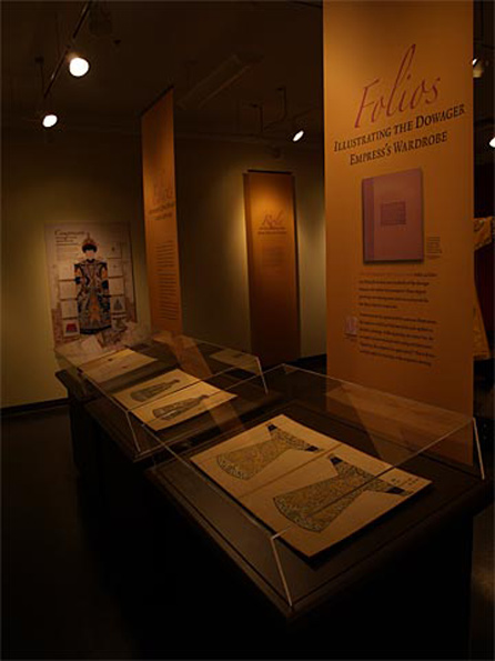 Chinese Scroll Exhibit